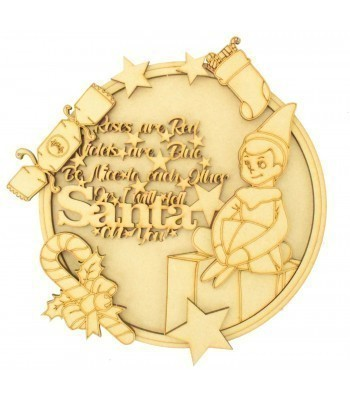 Laser Cut 'Rose are Red. Violets are Blue. Be Nice to each Other. Or I will tell Santa on You!' 3D Detailed Layered Christmas Circle Plaque - Elf Themed