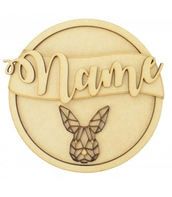 Laser Cut Personalised 3D Detailed Layered Circle Plaque - Geometric Shape Of Your Choice