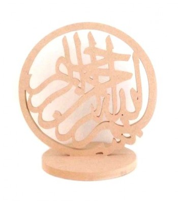 18mm Freestanding 'Bismillah'  Arabic Round symbol on a stand