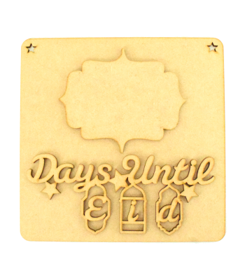 Laser Cut 3D 'Days Until Eid' Countdown Plaque