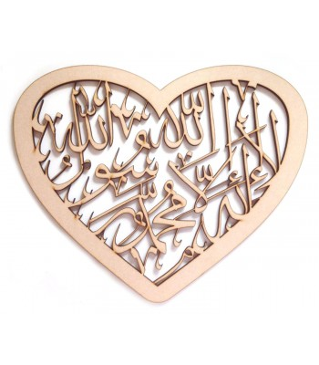 Laser Cut Kalima Heart Design - 6mm