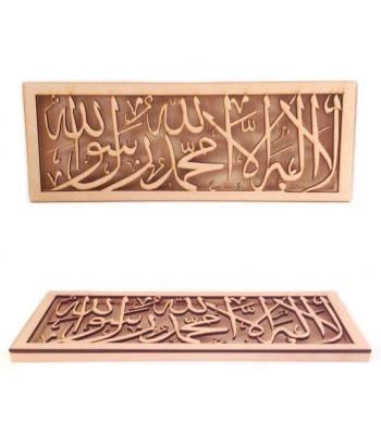 Laser Cut 6mm Rectangle Kalima with 18mm Frame & 3mm Back