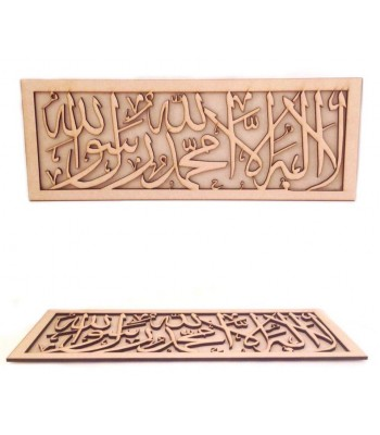 Laser Cut 6mm Rectangle Kalima with 3mm Plaque