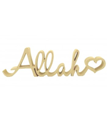 18mm Freestanding 'Allah' Script word with love heart