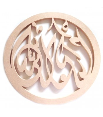 18mm MDF Detailed Arabic Round Symbol Design