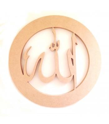 18mm MDF 'Allah' Arabic Round Symbol Design