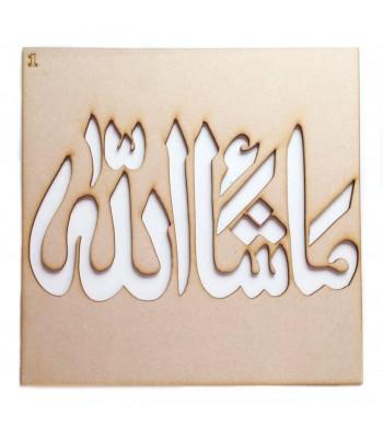 Laser Cut Arabic Stencil 1