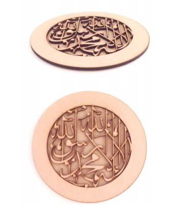 Laser Cut 6mm Circle Kalima with 3mm Plaque