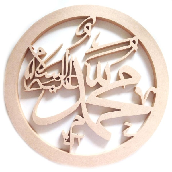 The Leading Supplier Of Arabic Designs