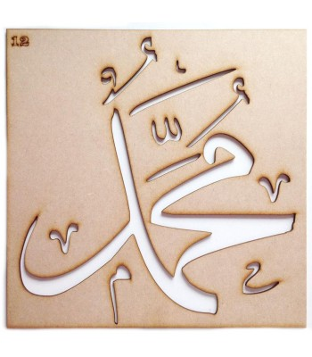 Laser Cut Arabic Stencil 12