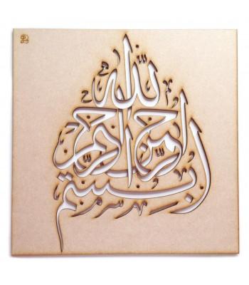 Laser Cut Arabic Stencil 2
