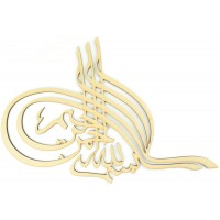 Laser Cut 6mm Bismillah Design - Size Options