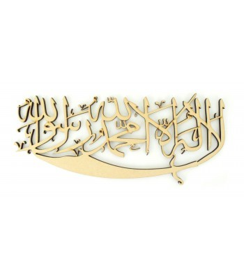 Laser Cut 6mm Rectangle Kalima Design with Sword Shape Underneath - Size Options