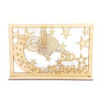 Laser Cut 'Eid Mubarak' Sign on stand