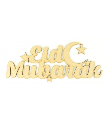 Laser Cut 'Eid Mubarak' Sign with Moon and Stars