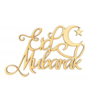 Laser Cut 'Eid Mubarak' Sign