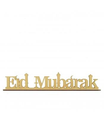 Laser Cut Eid Mubarak Wording With Symbols On Stand