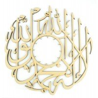 Laser Cut 6mm Kalima Clock Surround Circle Design with 3mm Plaque - Size Options