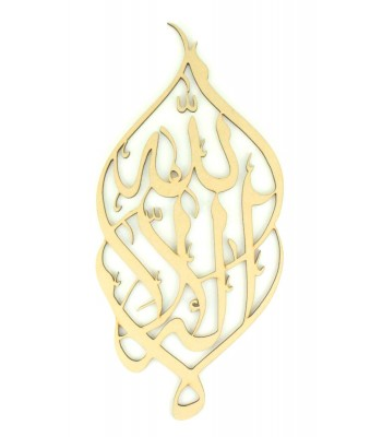 Laser Cut 6mm 'La ilaha illAllah' Arabic Design - Size Options