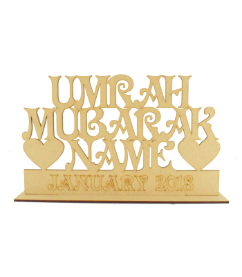 Laser Cut Personalised 'Umrah Mubarak' Sign on a Stand