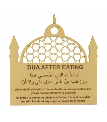 Laser Cut 'Dua After Eating' Arabic Prayer Temple Plaque