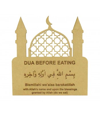 Laser Cut 'Dua Before Eating' Arabic Prayer Temple Plaque