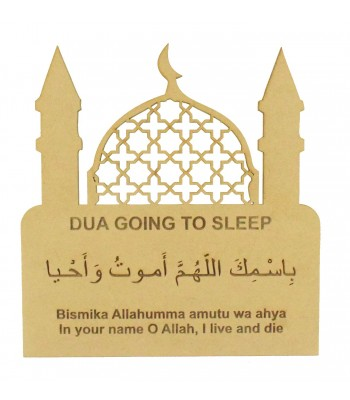 Laser Cut 'Dua Going To Sleep' Arabic Prayer Temple Plaque