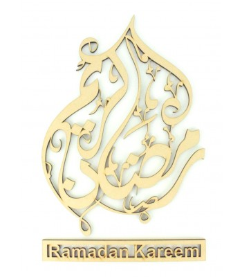 Laser Cut 6mm 'Ramadan Kareem' Arabic Design with Wording - Size Options
