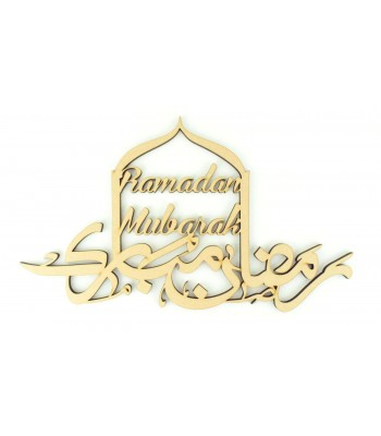 Laser Cut 6mm 'Ramadan Mubarak' Arabic Design - Size Options