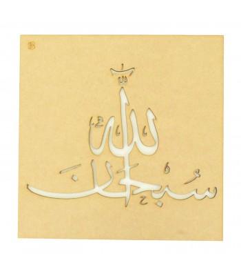 Laser Cut Arabic Stencil 3