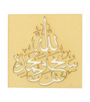 Laser Cut Arabic Stencil 14