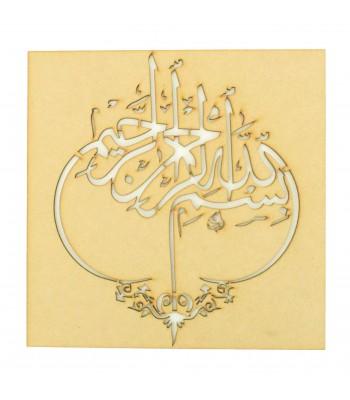 Laser Cut Arabic Stencil 15