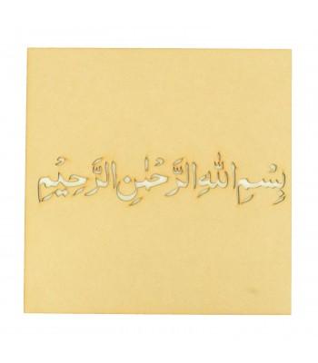 Laser Cut Arabic Stencil 16