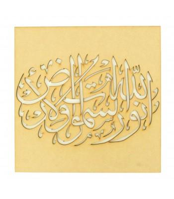 Laser Cut Arabic Stencil 18