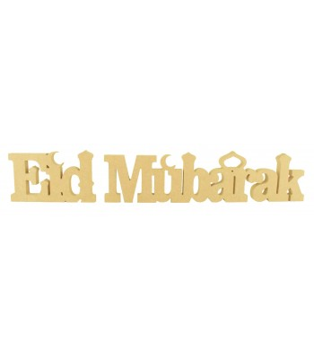 18mm Freestanding MDF 'Eid Mubarak' Joined Words