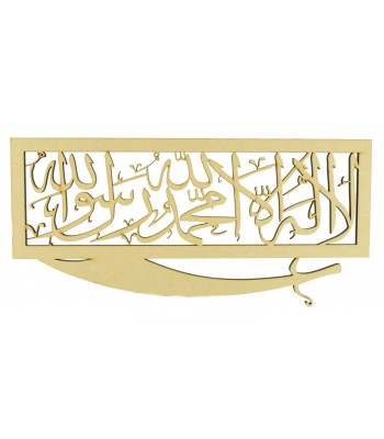 Laser Cut 6mm Framed Rectangle Kalima Design with Sword Shape Underneath - Size Options