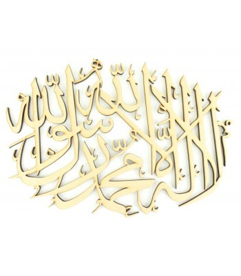 Laser Cut 6mm Oval 'Kalima' Arabic Design - Size Options