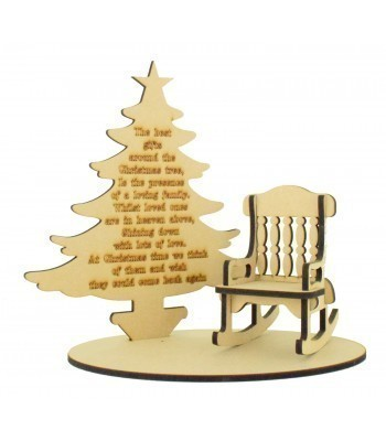 Laser Cut 'The best gifts around the Christmas tree' Quote on a Christmas Tree with Rocking chair and Base Set