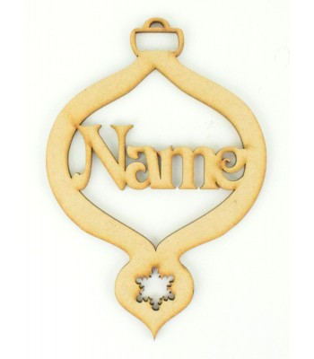 Laser Cut Personalised Vintage Style Christmas Bauble - 150mm Size