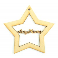 Laser Cut Personalised Christmas Star Bauble - 120mm Size