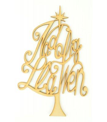 Laser cut 'Nadolig Llawen' Script Font Word Christmas Tree