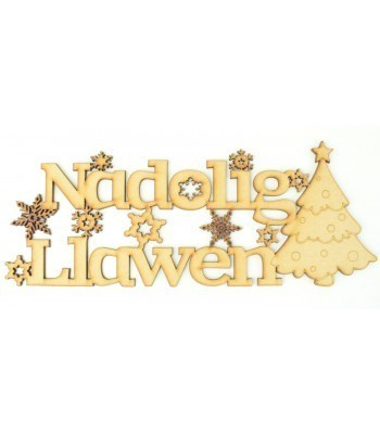 Laser cut 'Nadolig Llawen' Detailed Sign with snowflakes & Christmas Tree