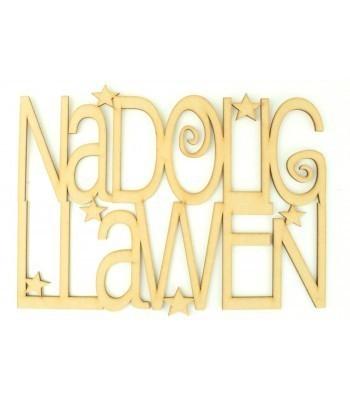 Laser cut 'Nadolig Llawen' Welsh Christmas sign with stars