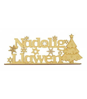 Laser cut 'Nadolig Llawen' Detailed Sign with snowflakes & Christmas Tree on a stand