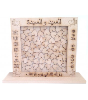 Freestanding MDF Square Frame Drop Box In a Stand with a Personalised Front Panel - Arabic