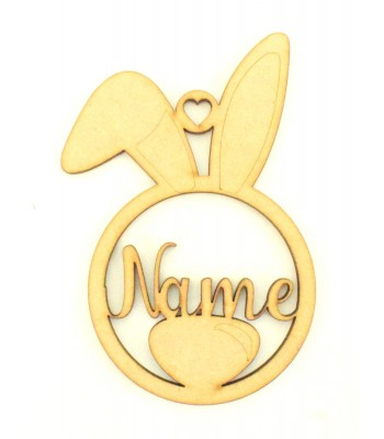 Laser Cut Personalised Rabbit Head Easter Bauble - Bob Font