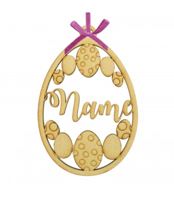 Laser Cut Personalised Easter Egg Frame with Easter Egg Shape Detail. Easter Bauble - Water Font