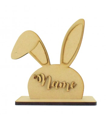 Laser Cut 3D Personalised Boy Easter Bunny Head on a Stand