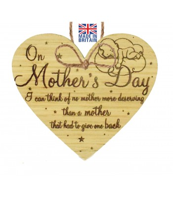 Laser Cut Oak Veneer 'On Mother's Day I can think of no mother more deserving... Engraved Mini Heart Plaque