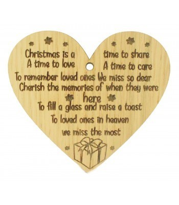Laser Cut Oak Veneer 'Christmas is a time to share. A time to love. A time to care' Engraved Mini Heart Plaque